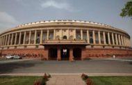ভারতের নতুন সংসদ ভবন তৈরির দায়িত্বে টাটা
