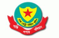 ডিএমপির গোয়েন্দা বিভাগে নতুন অতিরিক্ত পুলিশ কমিশনার