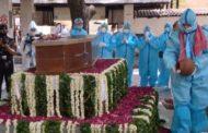 গান স্যালুট-শোক-শ্রদ্ধায় দিল্লিতে সাবেক রাষ্ট্রপতির শেষকৃত্য অনুষ্ঠিত