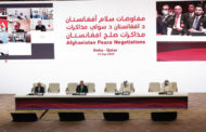 তালেবান ও আফগান সরকারের মধ্যে শুরু হচ্ছে ঐতিহাসিক শান্তি আলোচনা