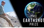 পরিবেশ রক্ষায় 'আর্থশট প্রাইজ' পুরস্কার চালু করছেন প্রিন্স উইলিয়াম