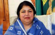 ই-কমার্সে নারী উদ্যোক্তাদের অংশগ্রহণ বাড়াতে হবে: স্পিকার