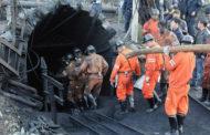 চীনে কয়লা খনি দুর্ঘটনায় ৪ জনের মৃত্যু