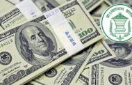 বৈদেশিক মুদ্রার রিজার্ভ ৪১ বিলিয়ন মার্কিন ডলার ছাড়িয়েছে