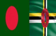 বাংলাদেশ ও দ্বীপ রাষ্ট্র কমনওয়েলথ অব ডোমিনিকার মধ্যে কূটনৈতিক সম্পর্ক স্থাপন