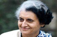 আজ বাংলাদেশের অকৃত্রিম বন্ধু  শ্রীমতি  ইন্দিরা গান্ধীর জন্মদিন