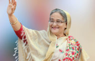 প্রধানমন্ত্রী শেখ হাসিনা ফোর্বসের তালিকায় বিশ্বের ক্ষমতাধর নারীদের মধ্যে ৩৯তম