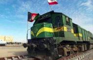 আফগানিস্তানে গেল ইরানের প্রথম পণ্যবাহী ট্রেন