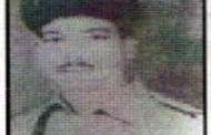 শহীদ আলিমুজ্জামান