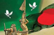 বিজয় দিবস উপলক্ষে ৩০ জন মুক্তিযোদ্ধাকে সংবর্ধনা দিবে ভারতীয় সেনাবাহিনী