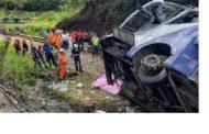 ব্রাজিলে বাস দুর্ঘটনায় ১৯ জন নিহত