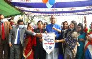 রাজশাহীতে মাসব্যাপী বিসিক-ঐক্য উদ্যোক্তা মেলা শুরু