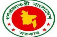 বাংলাদেশ সেতু কর্তৃপক্ষের নিয়োগ বিজ্ঞপ্তি