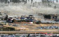 জাপানে ৭.২ মাত্রার ভূমিকম্প, সুনামি সতর্কতা জারি