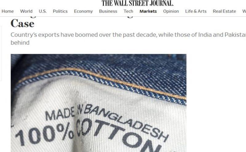 বাংলাদেশ দক্ষিণ এশিয়ার অর্থনৈতিক শক্তিতে পরিণত হচ্ছে: ওয়াল স্ট্রিট জার্নাল