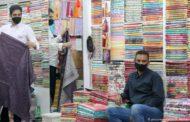 রোববার থেকে নির্দিষ্ট সময় পর্যন্ত দোকানপাট ও শপিংমল খোলা থাকবে