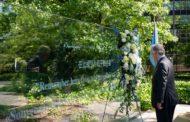 বাংলাদেশের ৮ শান্তিরক্ষী পেল জাতিসংঘের 'দ্যাগ হ্যামারশোল্ড মেডেল'