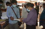 স্বাস্থ্যবিধি না মানায় ডিএমপির ভ্রাম্যমাণ আদালতের জরিমানা