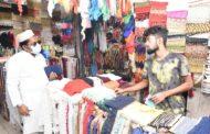 স্বাস্থ্যবিধি মেনে না চলায় ডিএমপির ভ্রাম্যমাণ আদালতের জরিমানা