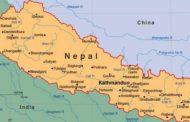 নেপালে ডিজিটাল ভিসা পদ্ধতি চালু