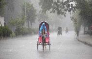 আবহাওয়ার পূর্বাভাস: আগামী ৭২ ঘন্টায় কমতে পারে বৃষ্টিপাত