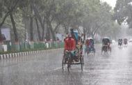 আবহাওয়ার পূর্বাভাস: নিম্নচাপের কারণে চার বিভাগে ভারী থেকে অতিভারী বৃষ্টি