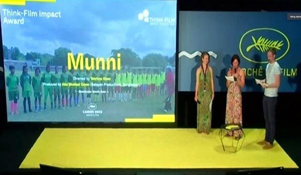 কান উৎসবে পুরস্কার জিতেছে তথ্যচিত্র 'মুন্নি'