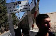 আফগানিস্তানে জাতিসংঘ কম্পাউন্ডে হামলা, পুলিশ গার্ড নিহত