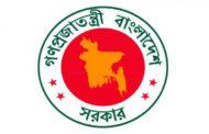 বাংলাদেশ শিল্পকলা একাডেমিতে নিয়োগ বিজ্ঞপ্তি