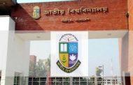 অনার্স ১ম বর্ষের ৪ লাখ শিক্ষার্থীকে ওরিয়েন্টেশন প্রদান করবে জাতীয় বিশ্ববিদ্যালয়