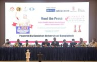 রবিবার থেকে শুরু হচ্ছে 'জয়তু শেখ হাসিনা আন্তর্জাতিক গ্রান্ড মাস্টারস দাবা'