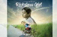 জার্মানির চলচ্চিত্র উৎসবে সেরা বাংলাদেশের 'রিকশা গার্ল'
