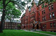 বিশ্বের সবচেয়ে ধনী বিশ্ববিদ্যালয় হার্ভার্ড