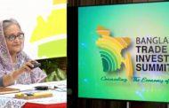 সপ্তাহব্যাপী আন্তর্জাতিক 'বাণিজ্য ও বিনিয়োগ সম্মেলন' উদ্বোধন করলেন প্রধানমন্ত্রী